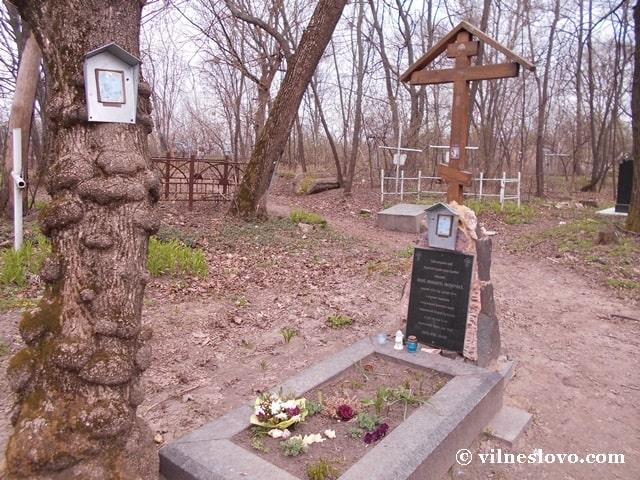 Могила Івана Расторгуєва