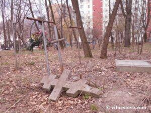 Повалений хрест