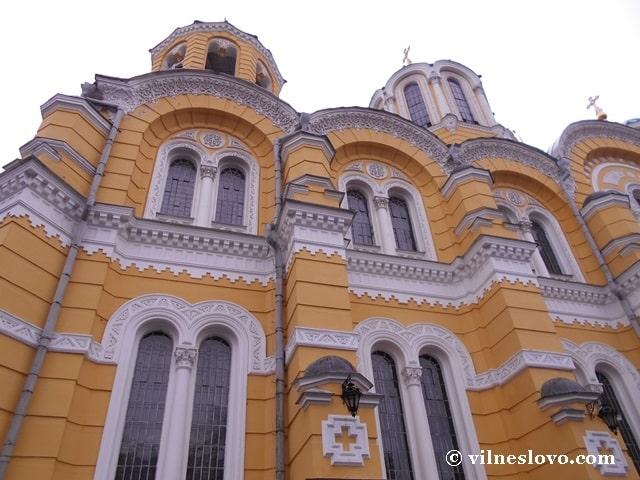 Архітектура Володимирського собору
