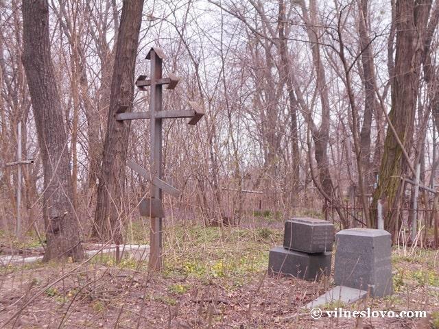 Восьмикутний хрест на цвинтарі