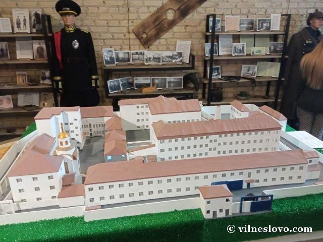 Музей історії ДУ «Київський слідчий ізолятор» (№ 13)
