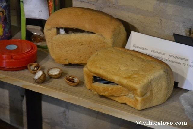 Заборонені предмети у хлібі