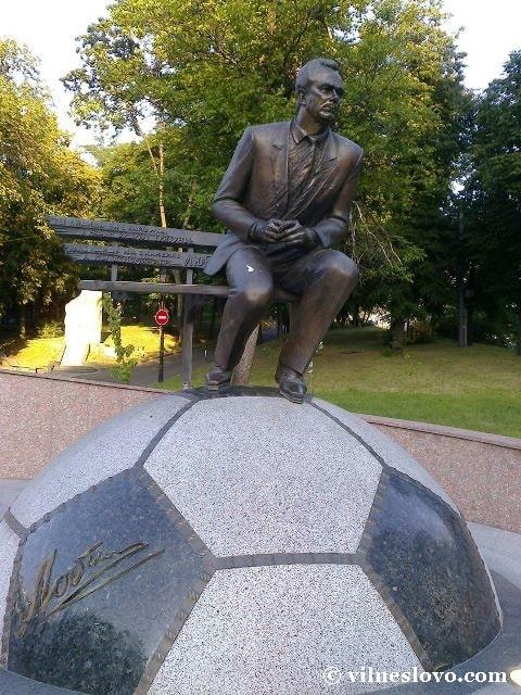 Пам'ятник Валерію Лобановському
