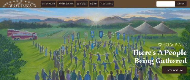 Сайт секти Дванадцять колін