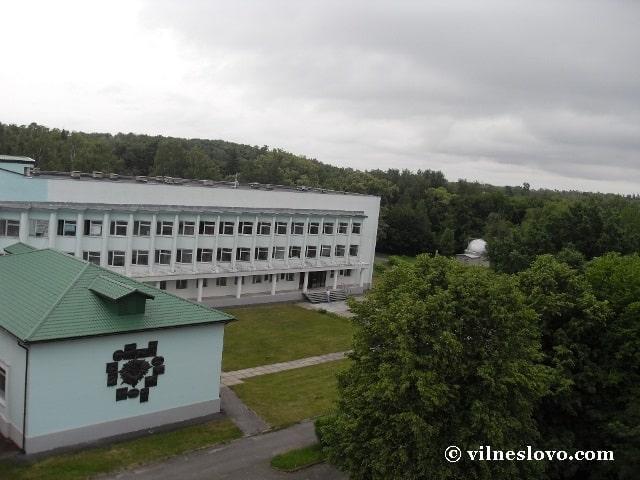 Астрономія сьогодні: ГАО НАН України