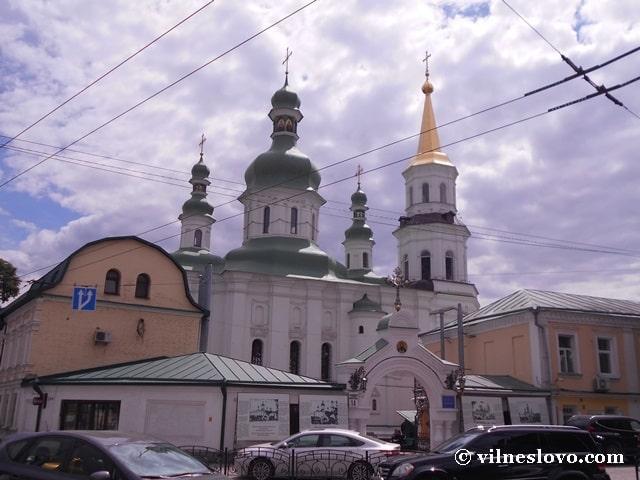 Києво-Печерський монастир сьогодні