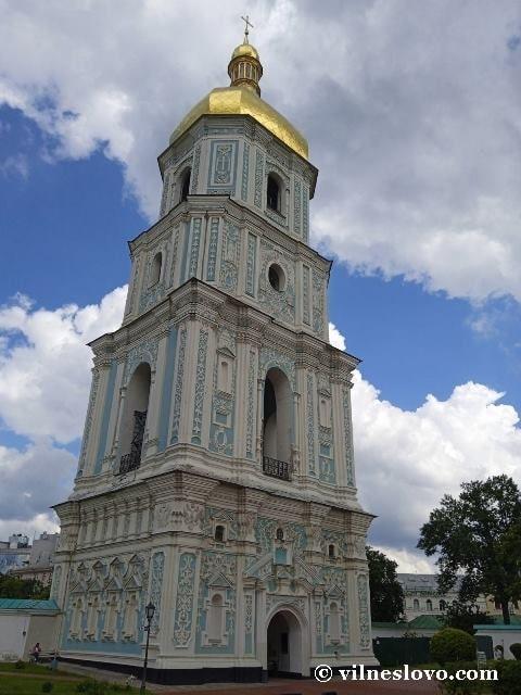 Дзвіниця Софійський собор