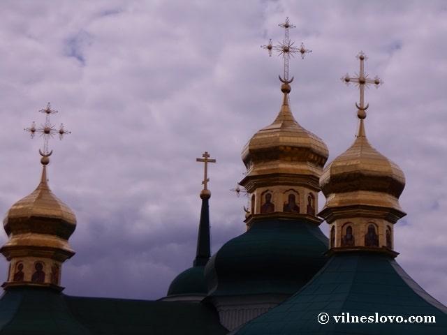 Куполи церкви Спаса