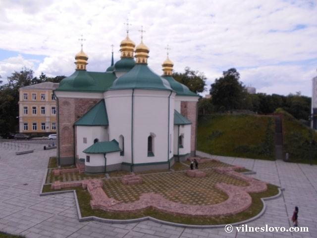 Київ Церква Спаса