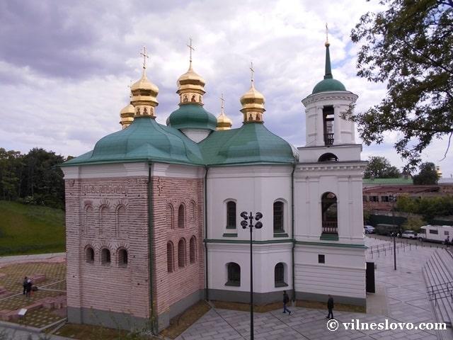 Церква Спаса на Берестові (ХІ – ХІІ століття)