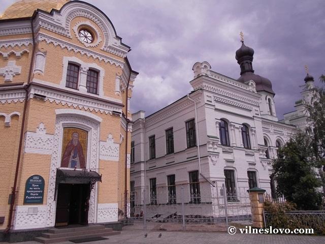 Храм Преподобного Сергія Радонезького