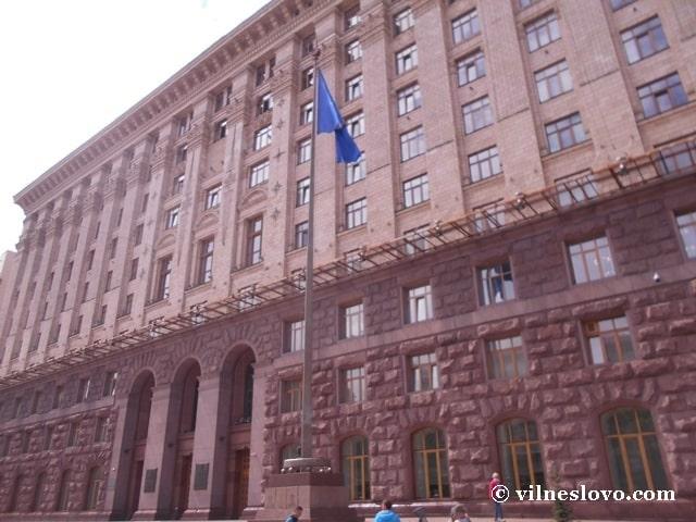 Київська міська рада КМДА