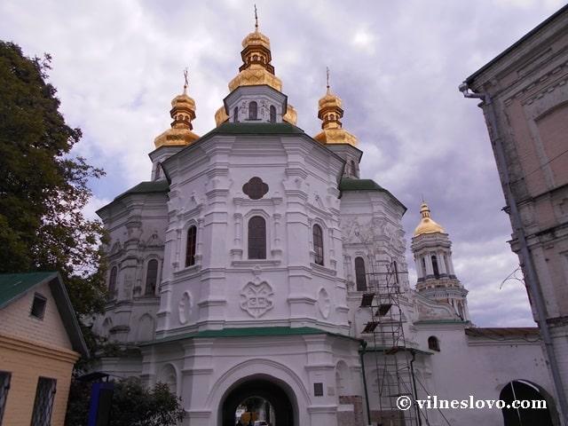Церква Всіх святих над Економічною брамою (Києво-Печерська лавра)