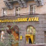 Перелік гнилих банків