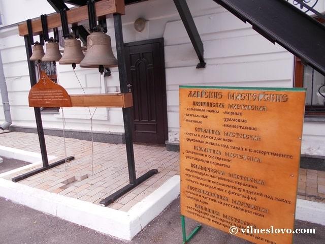 Підприємства і доходи Києво-Печерської лаври