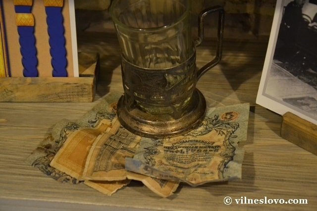 Підстаканник і гроші