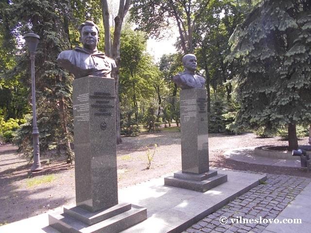 Пам'ятник полеглим героям