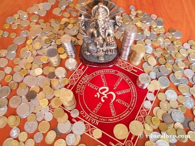 Привлечь деньги силой мысли помогут секретные практики